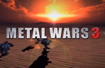 حمل لعبة الأكشن والقتال  Metal War3 مجاناً