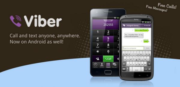 تحميل تطبيق   viber 3.0.2.5 apk مجاناً