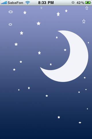 تحميل تطبيق 2013 لشهر رمضان للآيفون والآيباد مجانا Download the application of the holy month of Ramadan for iPhone and iPad