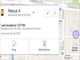 جوجل تعلن أنها ستطرح خدمة العثور على الهواتف المفقودة