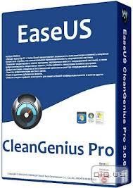 تحميل عملاق الصيانة و تنظيف و تسريع الجهاز برنامج EaseUS CleanGenius مجاناً