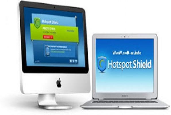 تحميل برنامج Hotspot Sheild 3.19 بأحدث إصدار  2014 مجانا