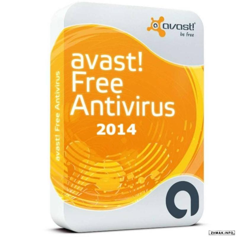 تحميل مجاناً أحدث إصدار لقاتل الفيروسات أفاست  Avast Free Antivirus 2014