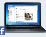 skype-to-facebook