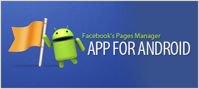 تحميل تطبيق Facebook Pages Manager للإندرويد وبأحدث إصدار