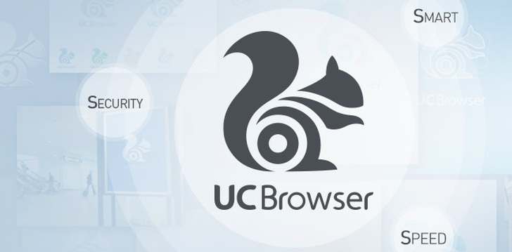 تحميل   UC Browser  لل Android 9.7