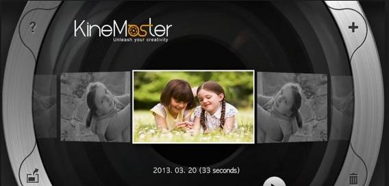 تحميل برنامج الرائع KineMaster – Pro Video Editor لتحرير الفيديو والتحكم بها
