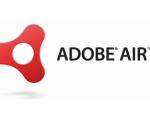 t12273-360-250-adobe-air
