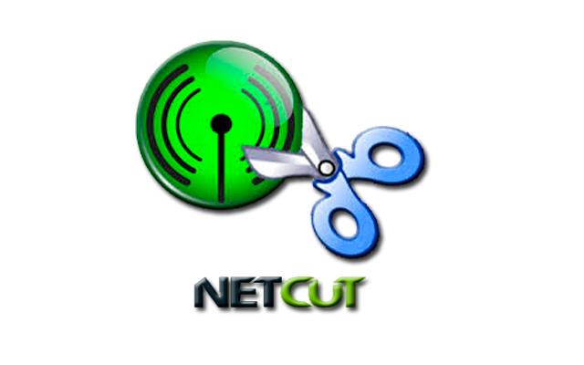 تحميل برنامج NetCut للكمبيوترلقطع النت عن المشتركين فى شبكة انترنت واحده