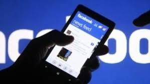 فيس بوك تعلن عن إضافة زر الحفظ للمواقع