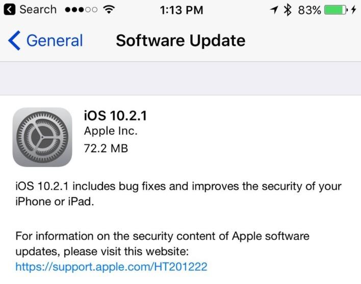 """آخر تحديث iPhone برمجيات """"عناوين بعض المشاكل الخطيرة"""""""