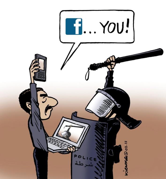هل مواقع التواصل الاجتماعي خاصة (الفيسبوك) يقلق السلطات ومنفذين القانون؟