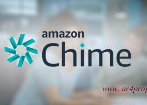 تحملي برنامج Amazon Chime الماسنجر لتواصل والتحادث ( من أفضل برامج التواصل 2018)