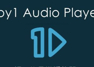 تحميل برنامج 1by1 1.91 لتشغيل ملفات الصوت بأحدث إصدار مجاناً 2018