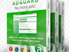 تحميل برنامج Adguard Web Filter 6.3.1399.4073 لتجنب الإعلانات المنبثقة والمزعجة أثناء التصفح 2019 مجاناً